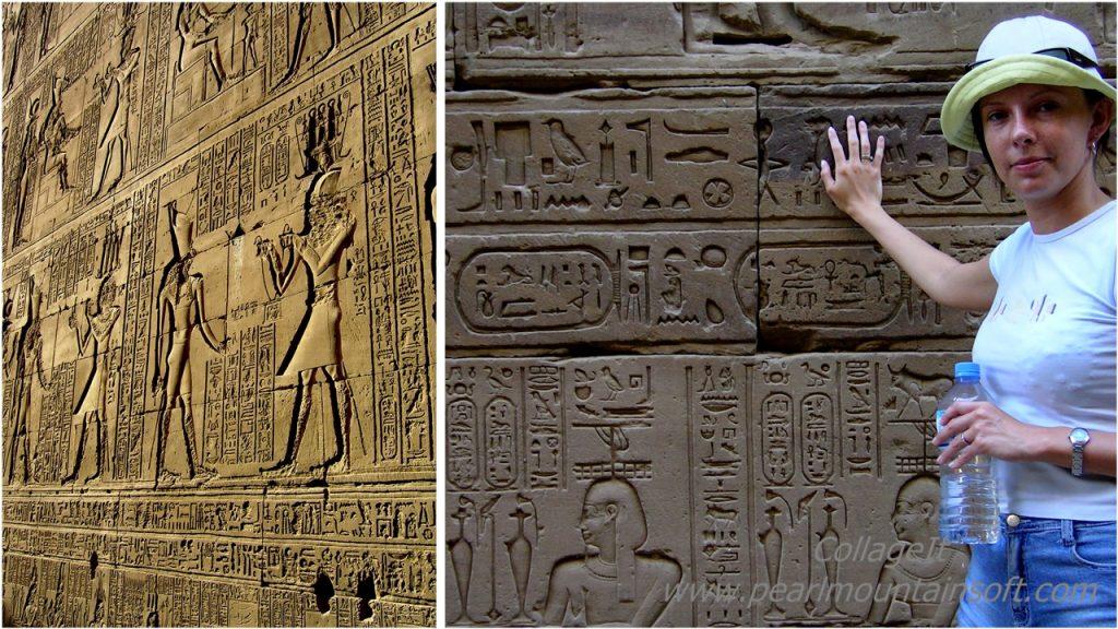 Hieroglify z Edfu