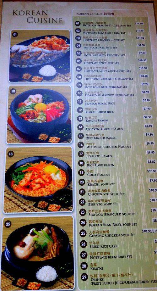 kuchnia singapuru